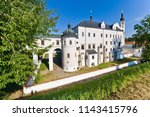 pardubice  czech republic   jul ... | Shutterstock . vector #1143415796