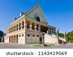 pardubice  czech republic   jul ... | Shutterstock . vector #1143419069