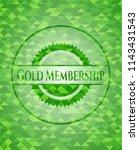 gold membership realistic green ... | Shutterstock .eps vector #1143431543