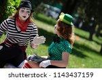 ukraine  kamenetz podolsky june ... | Shutterstock . vector #1143437159