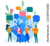 concept businessmen discuss... | Shutterstock .eps vector #1143454283