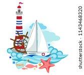 marine corner composition ... | Shutterstock .eps vector #1143468320