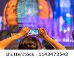 vocal concert in night | Shutterstock . vector #1143473543