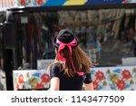ukraine  kamenetz podolsky june ... | Shutterstock . vector #1143477509
