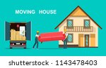 things in box in the trunk of... | Shutterstock .eps vector #1143478403