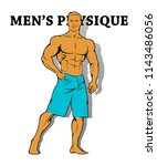 muscle man silhouette graffiti... | Shutterstock . vector #1143486056
