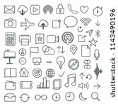 universal user interface icons...
