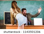 role game concept. school... | Shutterstock . vector #1143501206