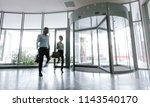 motion blurred shot of two...   Shutterstock . vector #1143540170