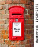 British Post Box With A Messag...