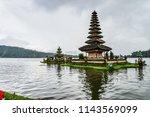 pura ulun danu bratan  hindu...   Shutterstock . vector #1143569099