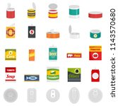 tin can food package jar icons... | Shutterstock .eps vector #1143570680