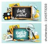 modern design headers with...   Shutterstock .eps vector #1143573203