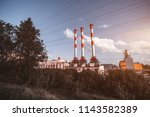 wide angle view of an... | Shutterstock . vector #1143582389