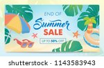 summer sale banner with... | Shutterstock .eps vector #1143583943