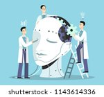 artificial intelligence vector... | Shutterstock .eps vector #1143614336