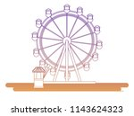 ferris wheel icon | Shutterstock .eps vector #1143624323