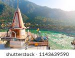 landscape with temple and ganga ... | Shutterstock . vector #1143639590