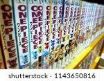 osaka  jp   july 24  2018 ... | Shutterstock . vector #1143650816