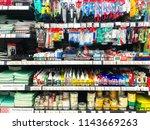 minsk  belarus   july 9  2018 ... | Shutterstock . vector #1143669263