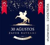 republic of turkey national... | Shutterstock .eps vector #1143678356