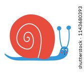 vector cute vector illustration ... | Shutterstock .eps vector #1143680393