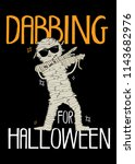 mummy character dabbing... | Shutterstock .eps vector #1143682976
