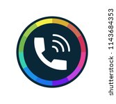 phone speaker   app icon | Shutterstock .eps vector #1143684353