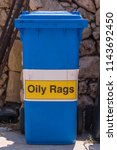 blue bin with a sign on it for...   Shutterstock . vector #1143692450