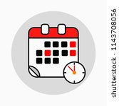 calender icon red color...