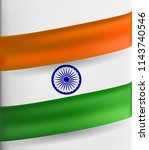 india flag as symbol of indian  ...   Shutterstock .eps vector #1143740546