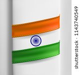 india flag as symbol of indian  ... | Shutterstock .eps vector #1143740549