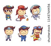 profession people collection | Shutterstock .eps vector #1143764456