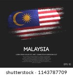 malaysia flag made of glitter... | Shutterstock .eps vector #1143787709