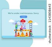 website under maintenance...
