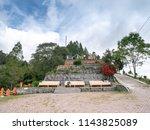 pantan terong takengon  aceh... | Shutterstock . vector #1143825089