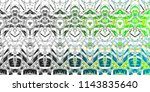 color fading abstract pattern... | Shutterstock . vector #1143835640