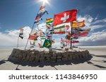 salar de uyuni is the world's... | Shutterstock . vector #1143846950