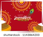 happy janmashtami design... | Shutterstock .eps vector #1143864203
