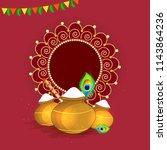 happy janmashtami design...   Shutterstock .eps vector #1143864236
