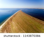 aerial view of beautiful woman... | Shutterstock . vector #1143870386