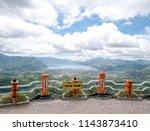 view of lut tawar lake in... | Shutterstock . vector #1143873410