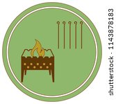 camping brazier icon. vector... | Shutterstock .eps vector #1143878183