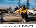 young owner woman checking... | Shutterstock . vector #1143886679