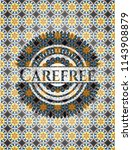 carefree arabesque style badge. ... | Shutterstock .eps vector #1143908879