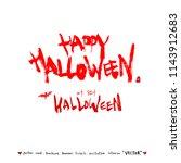 happy halloween   hand drawn... | Shutterstock .eps vector #1143912683