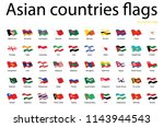 asian countries waving flags... | Shutterstock .eps vector #1143944543
