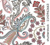 seamless pattern  with paisley  ... | Shutterstock .eps vector #1143962663