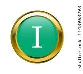 letter i capital letter classic ... | Shutterstock .eps vector #1143963293