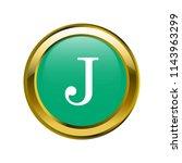 letter j capital letter classic ... | Shutterstock .eps vector #1143963299
